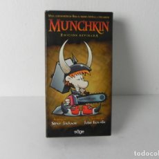 Barajas de cartas: MUNCHKIN (EDICIÓN REVISADA) COMPLETO - EN MUY BUEN ESTADO - EDGE. Lote 206954830