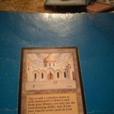Barajas de cartas: MTG LIBRARY OF ALEXANDRIA. Lote 183749712