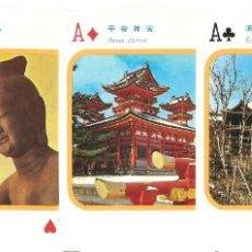 Barajas de cartas: BARAJA, KYOTO, VISTAS DE KYOTO, FUKUI ASAHIDO, TODAS DISTINTAS, NUEVA. Lote 184394011