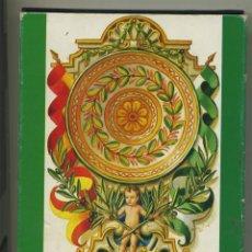 Barajas de cartas: BARAJA DE CARTAS ANDALUZA ANDALUCIA REALIZADA POR FOURNIER EN 1980 EN SU ESTUCHE. Lote 193852972