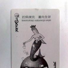 Barajas de cartas: JOKER-COMODIN DE BARAJA DE CARTAS.. Lote 194295388