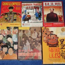 Barajas de cartas: LOTE DE 6 BARAJAS DE POKER - CULTURA CHINA - CHINESSE CULTURE. Lote 194406122