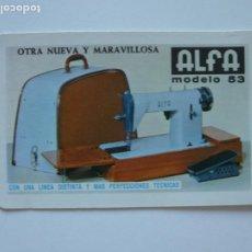 Barajas de cartas: BARAJA NAIPES FOURNIER MÁQUINAS DE COSER ALFA - AÑO 1961 - UNICA EN TODOCOLECCIÓN.. Lote 194508480