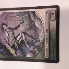 Barajas de cartas: CARTA MAGIC THE GATHERING GUERRERO ELFO. Lote 194860212