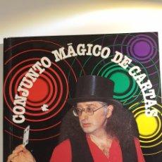 Barajas de cartas: CONJUNTO MÁGICO DE CARTAS - LIBRO EXPLICATIVO - J.TAMARIZ (FOURNIER). Lote 195974323