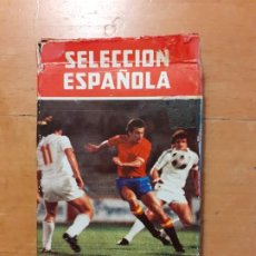 Jeux de cartes: BARAJA CARTAS HERACLIO FOURNIER, SELECCION ESPAÑOLA 1982. COMPLETA 32 CARTAS.. Lote 198327733