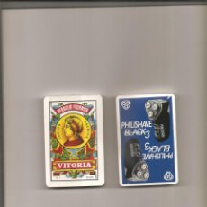 Barajas de cartas: 1596. BARAJA HERACLIO FOURNIER. PHILIPSHAVE. PRECINTADA. Lote 199229392