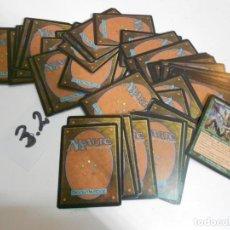 Barajas de cartas: ANTIGUAS CARTAS - LOTE DE CARTAS MAGIC - DECKMASTER. Lote 199413110
