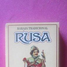 Barajas de cartas: BARAJA BARAJA TRADICIONAL RUSA 55 CARTAS EN SU ESTUCHE. Lote 201245896