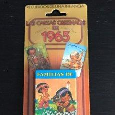 Barajas de cartas: LAS CARTAS ORIGINALES 1965 FAMILIAS - BARAJA CARTAS FOURNIER NAIPES - INFANTIL EDICION LIMITADA. Lote 201507262