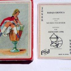 Barajas de cartas: BARAJA ERÓTICA. NAIPES COMAS. CONSERVADA EN EL MUSEO FOURNIER. EDITADA POR ASESCOIN. AÑO 1996.. Lote 202820597
