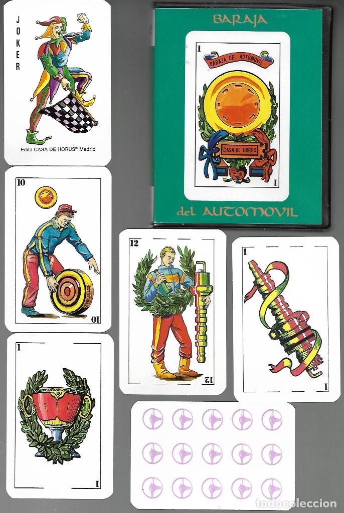 BARAJA DEL AUTOMOVIL DE DANI, CASA HORUS CON SU ESTUCHE TIPO LIBRO 1992. NUEVA. (Juguetes y Juegos - Cartas y Naipes - Baraja Española)