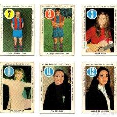 Barajas de cartas: ASES Y ESTRELLAS (FHER 1969) 8 CROMOS. SE VENDEN SUELTOS, CONSULTAR PRECIOS.. Lote 167230644