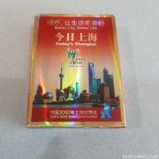 Barajas de cartas: BARAJA DE CARTAS EXPO SHANGAI 2010. Lote 205700632