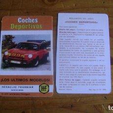 Barajas de cartas: COCHES DEPORTIVOS CARTA DE PRESENTACION SEGUNDA VERSION VER FOTOS. Lote 207129730