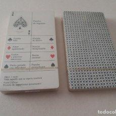 Barajas de cartas: BARAJA ADIVINATORIA CARTOMANTICA 1987. TAROT PAPELES DE NEGOCIOS. PRECINTADA SIN ESTRENAR, 32 CARTAS. Lote 207231307
