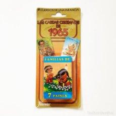 Barajas de cartas: BARAJA CARTAS FAMILIAS DE 7 PAISES, POPLAND. Lote 243784670