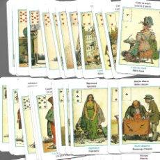 Barajas de cartas: BARAJA DE TAROT RIDER WAITE 55 CARTAS COMPLETA PERFECTO ESTADO. Lote 207940343