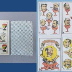 Barajas de cartas: 2 BARAJAS ANTIGUAS ESPAÑOLAS - CRISTOBAL MASSO Y MECACHIS - SIGLO XIX EN MUY BUEN ESTADO -. Lote 210271541