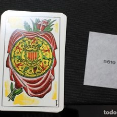 Barajas de cartas: VISCA CATALUNYA, H. FOURNIER. Lote 211501859