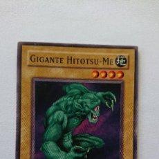 Barajas de cartas: CARTA YU-GI-OH ORIGINAL EN ESPAÑOL YU GI OH GIGANTE HITOTSU - ME. Lote 213588651