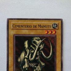 Barajas de cartas: CARTA YU-GI-OH ORIGINAL EN ESPAÑOL YU GI OH CEMENTERIO DE MAMUTS. Lote 213588796