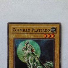 Barajas de cartas: CARTA YU-GI-OH ORIGINAL EN ESPAÑOL YU GI OH COLMILLO PLATEADO. Lote 213588828