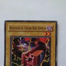 Barajas de cartas: CARTA YU-GI-OH ORIGINAL EN ESPAÑOL YU GI OH BOKOICHI EL COCHE QUE ASUSTA. Lote 213588901