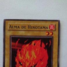 Barajas de cartas: CARTA YU-GI-OH ORIGINAL EN ESPAÑOL YU GI OH ALMA DE HINOTAMA. Lote 213588921