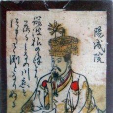 Barajas de cartas: REPLICA BARAJA JAPONESA - JAPON SIGLO XVIII (1750) - COLECCION FOURNIER - PRECINTADA / NUEVA !!!*. Lote 236898030