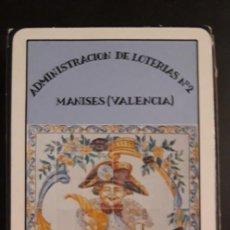 Barajas de cartas: 1 BARAJA DE CARTAS FOURNIER ** PUBLICIDAD ADMINISTRACION LOTERIAS Nº2 MANISES .VALENCIA** PRECINTADA. Lote 261994380