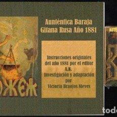Barajas de cartas: AUTÉNTICA BARAJA GITANA RUSA 1881 FACSÍMIL CON LIBRO DE INSTRUCCIÓN LENORMAND TAROT 36 NAIPES. Lote 217490946