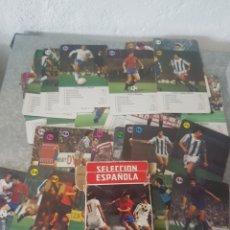 Barajas de cartas: BARAJA DE 32 CARTAS SELECCION ESPAÑOLA 1982 FOURNIER. Lote 218191958