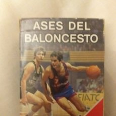 Barajas de cartas: BARAJA INFANTIL FOURNIER. ASES DEL BALONCESTO. 33 CARTAS. AÑO 1985. NUEVA. Lote 219342256