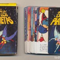 Baralhos de cartas: BARAJA LA BATALLA DE LOS PLANETAS. 32 CARTAS. HERACLIO FOURNIER 1980. Lote 220475763