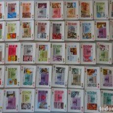 Barajas de cartas: BARAJA DE CARTAS ESPAÑOLA. FOURNIER. LOTERÍA NACIONAL 1978 RECURSOS NATURALES. DÉCIMOS CUPONES. 140G. Lote 220901751