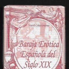 Jeux de cartes: BARAJA ERÓTICA ESPAÑOLA DEL SIGLO XIX. Lote 221340635