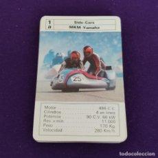 Jeux de cartes: BARAJA INFANTIL FOURNIER. MOTOS DE CARRERA. 1988. COMPLETA.. Lote 221618276