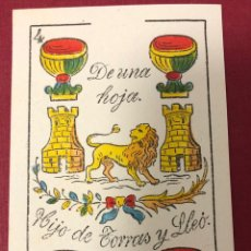 Barajas de cartas: FANTÁSTICA BARAJA DE NAIPES DE FINALES DE S.XIX, DE TORRAS Y LLEO. FLOR DE CUÑO.. Lote 222123486