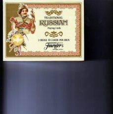 Barajas de cartas: BARAJAS POKER TRADITIONAL RUSSIAN. Lote 222988895