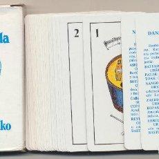 Baralhos de cartas: BARAJA TAMBORRADA. CAJA DE AHORROS PROVINCIAL DE GUIPÚZCOA 1981. Lote 223398081