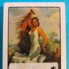 Barajas de cartas: BARAJA NAIPES FOURNIER SIN ABRIR.. Lote 226121920