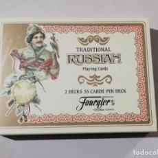 Baralhos de cartas: 2 BARAJAS TRADICIONAL RUSA- FOURNIER -PRECINTADA. Lote 226497525