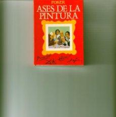 Barajas de cartas: BARAJA POKER ASES DE LA PINTURA.. Lote 227098585