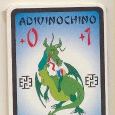 Jeux de cartes: BARAJA JUEGO INFANTIL ADIVINOCHINO. JUEGOS JORMAR 2001. PRECINTADO. Lote 228400595