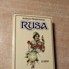 Barajas de cartas: BARAJA TRADICIONAL RUSA. BARAJA DE POKER DE 55 CARTAS. HERACLIO FOURNIER.. Lote 236028325