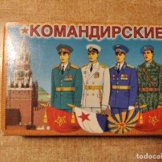 Mazzi di carte: RUSIA.1997. BARAJA DE POKER DE 54 CARTAS.TRATA SOBRE EL PODER MILITAR DE LA ANTIGUA UNIÓN SOVIÉTICA. Lote 236236510