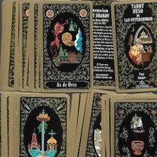 Barajas de cartas: BARAJA DEL TAROT RUSO DE SAN PETERSBURGO. YURY SHAKOV. 80 CARTAS. EN BOLSA DE TELA ESTADO PERFECTO. Lote 236598340