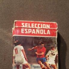 Barajas de cartas: BARAJA SELECCION ESPAÑOLA 1982. Lote 237198500