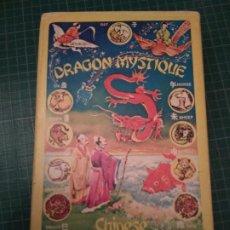 Barajas de cartas: DRAGON MYSTIQUE CHINESE FORTUNE CARDS. Lote 240395500